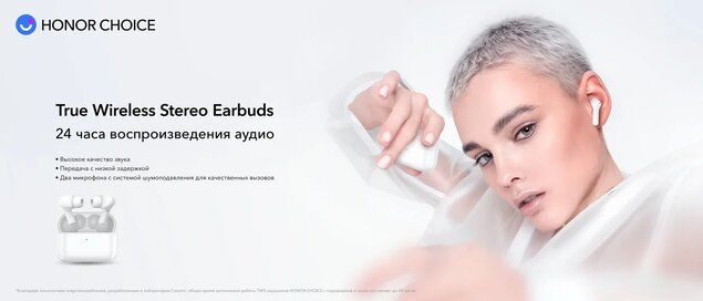 HONOR True Wireless Stereo Earbuds  TWS-наушники на платформе HONOR Choice