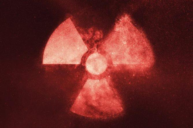 Радиация, возможно, благотворно влияет на здоровье человека
