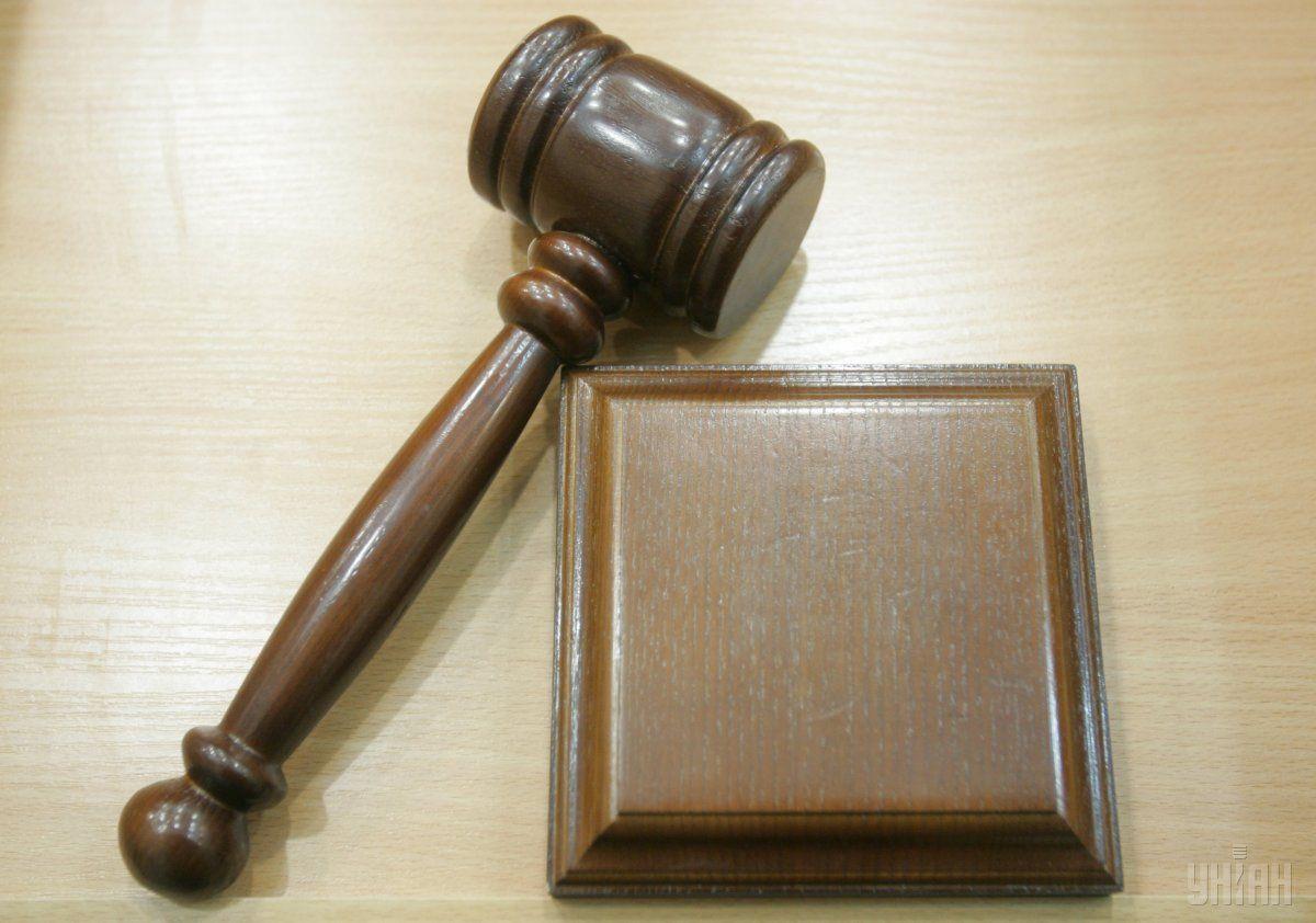Расчленил и сжег: суд вынес приговор жителю Днепра, который жестокого убил приятеля