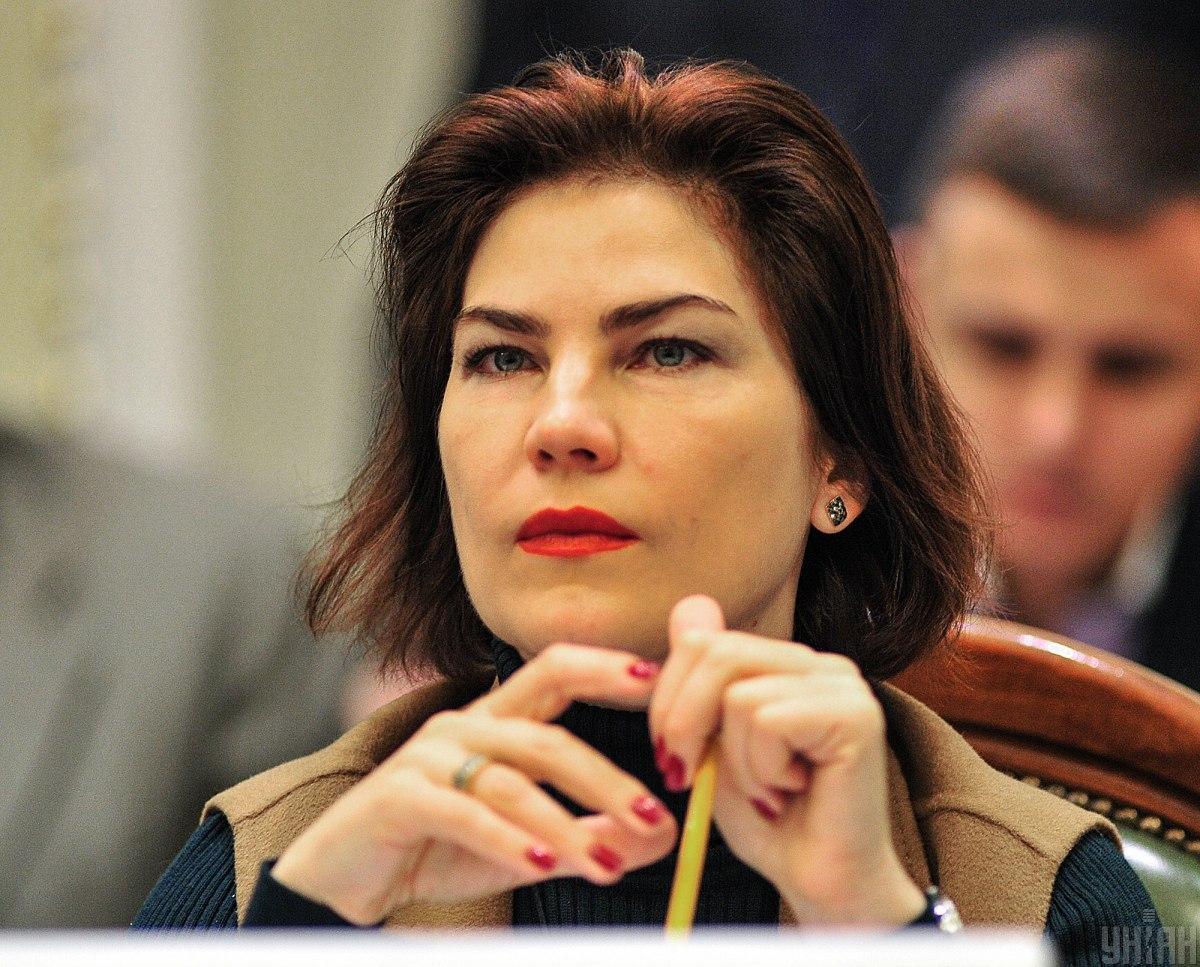 Генпрокурор Венедиктова подписала подозрение нардепу Юрченко - Лещенко