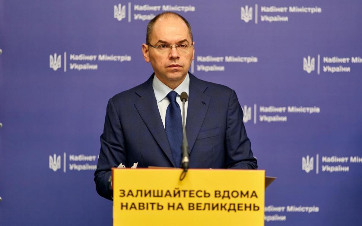 Максим Степанов: Минздрав заимствует опыт ведущих стран в области трансплантологии