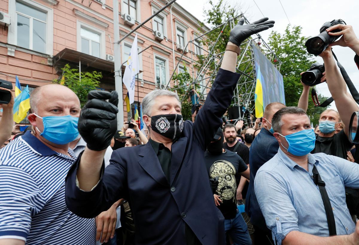 В ГБР раскрыли подробности сегодняшнего допроса Порошенко