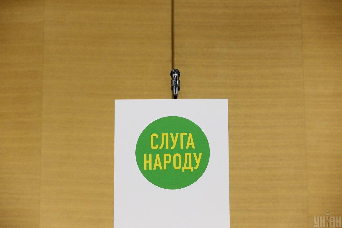 Заседание фракции 'Слуга народа' по 'Минску' и постановлению о выборах отменили - нардеп