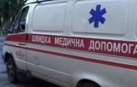 На Украине 3 человека погибли при взрыве гранаты