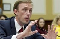 Власти США пообещали ответить на хакерскую атаку