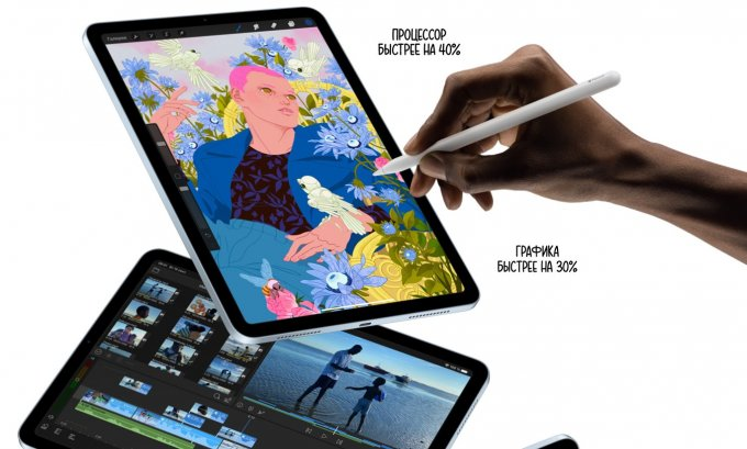 Apple презентовала планшеты следующего поколения iPad Air и iPad (5 фото)