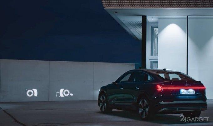 Новые умные фары Audi Digital Matrix LED проецируют изображение на дорогу и стены (видео)