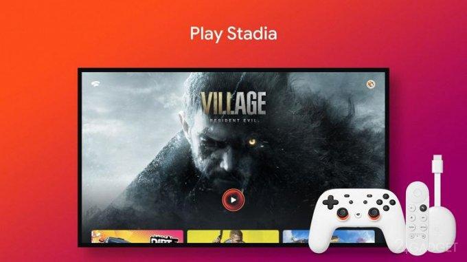 Google Stadia позволит играть на телевизоре в Assassins Creed Valhalla и Cyberpunk 2077 без ПК и консоли
