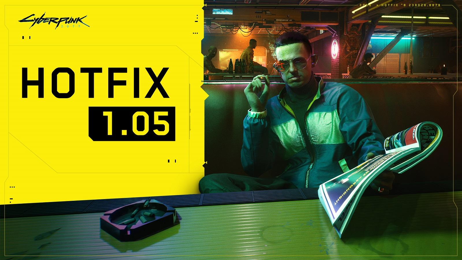 Cyberpunk 2077 обновилась до версии 1.05 — патч устраняет баги и улучшает работу игры на ПК и консолях
