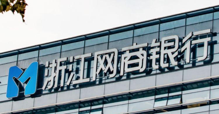 К тестированию оборота цифрового юаня будут подключены коммерческие банки Китая