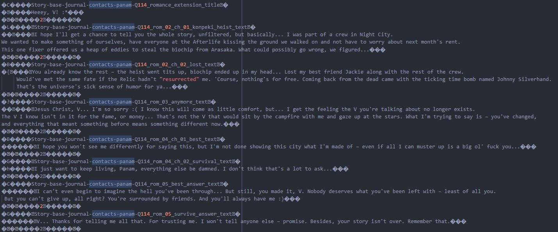 Грядёт любовный DLC? В патче 1.2 для Cyberpunk 2077 нашли новые романтические диалоги между Ви и Панам