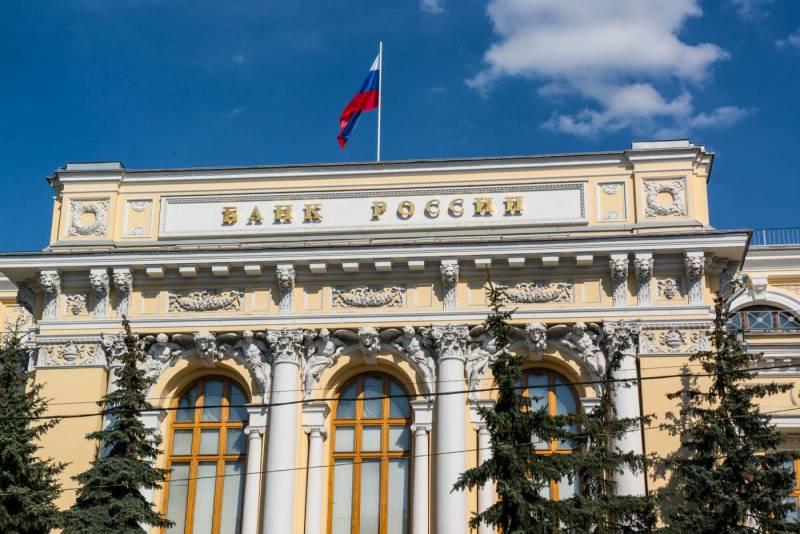 Жизнь взаймы: у каких стран постсоветского пространства больше всего долгов