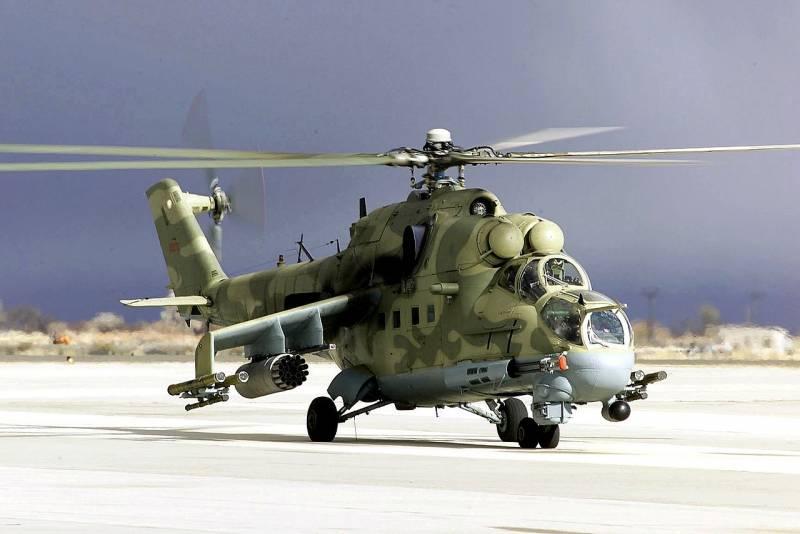 Украина почти выиграла тендер на ремонт вертолётов Ми-25Д для Перу