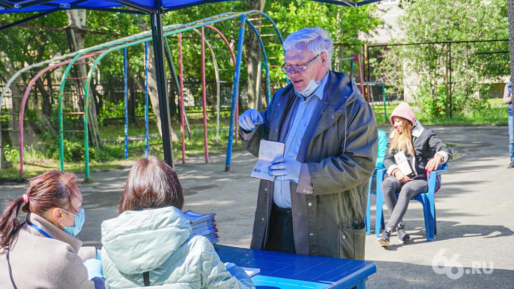 В администрации Екатеринбурга заявили о провокациях накануне финального дня голосования по Конституции