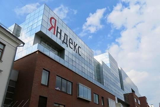 «Яндекс» раскрыл размер инвестиций в развитие поиска