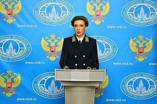 Захарова ответила на заявление Блинкена о «Северном потоке – 2»