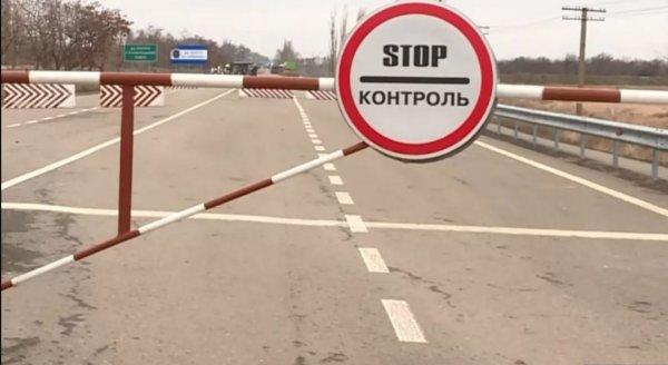 В Крыму задержан украинец при попытке тайно попасть в РФ