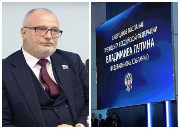 Клишанс: Поправки нужны, чтобы никто не обнулил последние 20 лет российской истории