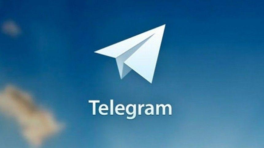 Пользователи пожаловались на сбой в работе Telegram по всему миру