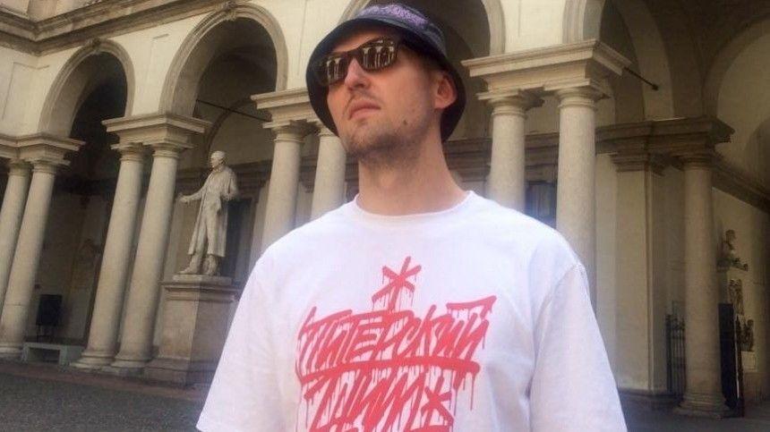 «Она его очень любила»: адвокат жены Картрайта назвала причину расчленения рэпера