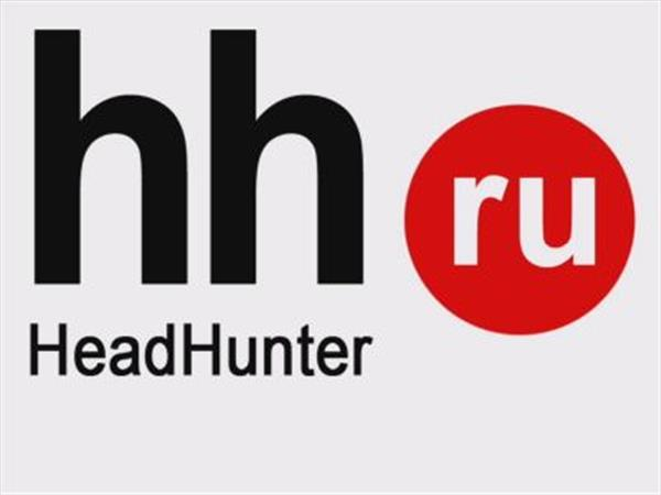 Расписки HeadHunter допущены к торгам на Мосбирже