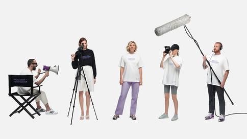 Beat Film Festival выпустил собственную коллекцию одежды