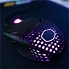 Тест и обзор: Cooler Master MM720 - компактная и легкая игровая мышь