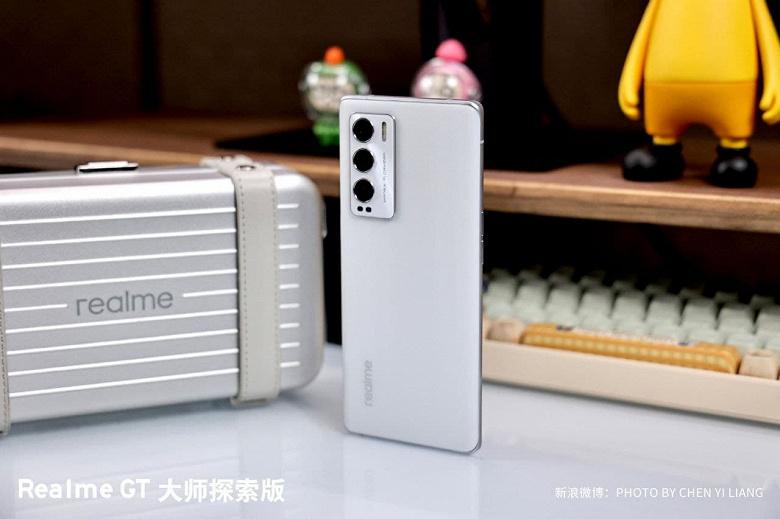 Экран AMOLED, Snapdragon 778G, 64 Мп, 4300 мА·ч и 65 Вт за 370 долларов. Представлен Realme GT Master Edition, который выступает конкурентом Honor 50