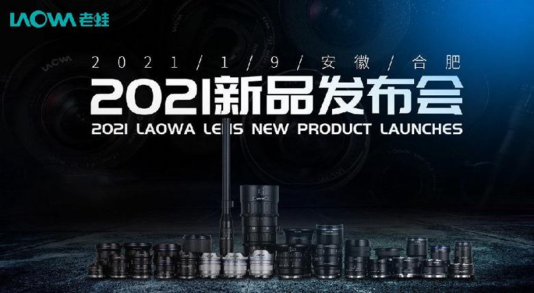 Появились технические характеристики объектива Venus Optics Laowa 12-24mm f/5.6