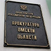 На омского перевозчика, из маршрутки которого выпал школьник, составили 3 протокола