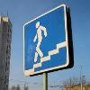 Через Красный Путь хотят сделать еще один подземный переход