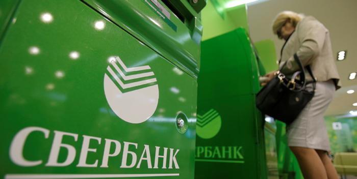 Сбербанк обозначил цель по рублю на пятницу