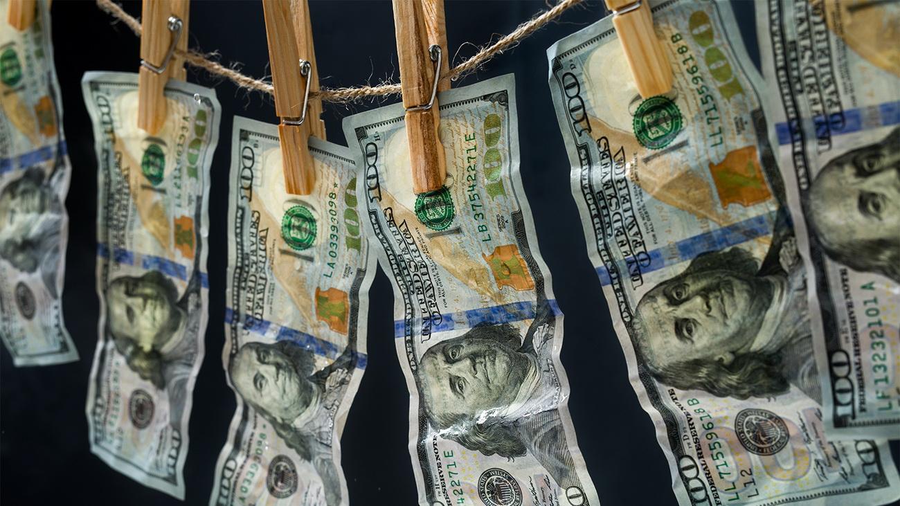 Власти предъявили обвинения членам группы QQAAZZ, отмывавшим деньги для других хакеров