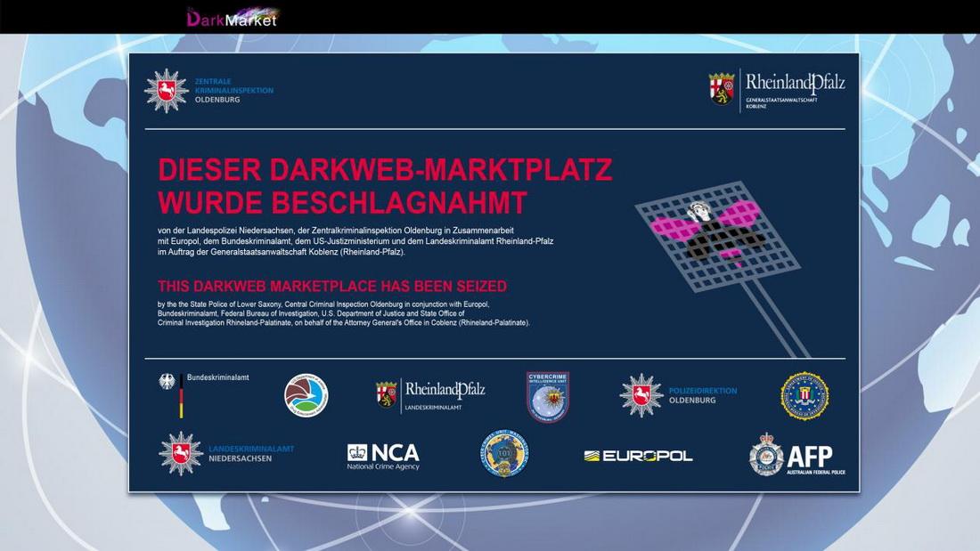 Правоохранители закрыли маркетплейс DarkMarket