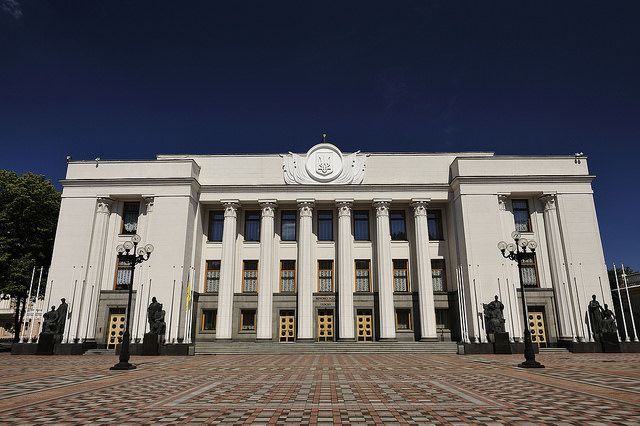 Верховная Рада отклонила закон об обучении на русском для иностранцев