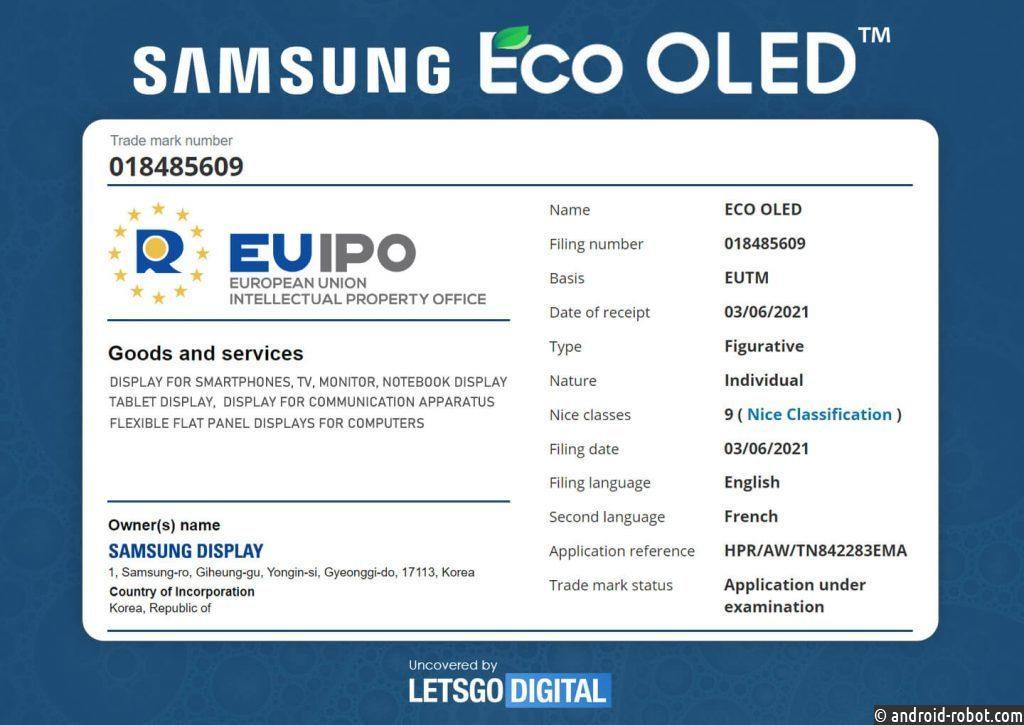 Samsung Display разрабатывает дисплей «Eco OLED»