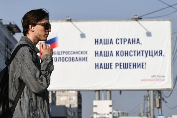 Карен Шахназаров уверен в необходимости новой Конституции