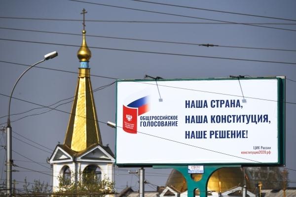 Депутат МГД Елена Самышина: Голосование в течение недели оказалось крайне удобным