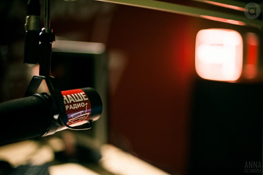 «НАШЕ Радио» в День России пополнит словарный запас слушателей