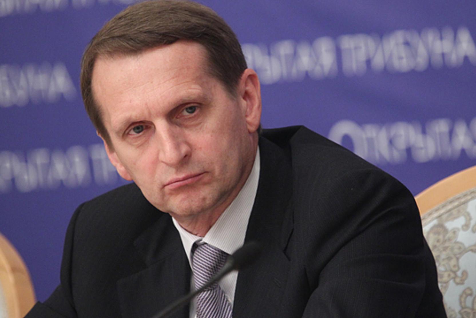 Нарышкин прояснил отношение Европы к задержанию россиян в Белоруссии