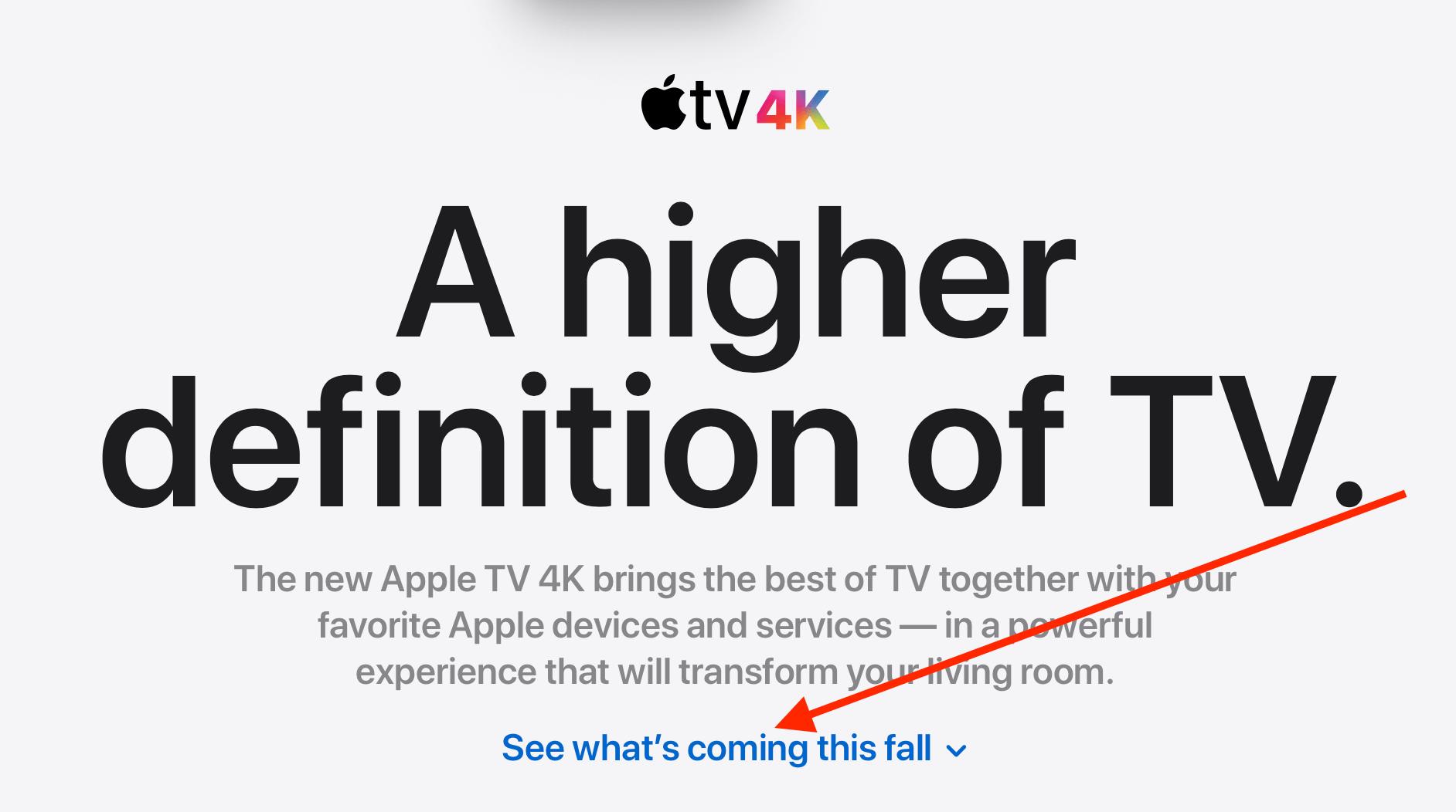 Apple впервые не представила новую версию tvOS. Но она вышла!