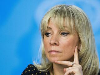 Захарова поведала о 'Йокнапатофе современной Польши'