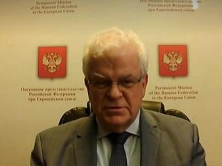 Чижов: отношения России и ЕС деградируют, но каверз перед Женевой не будет