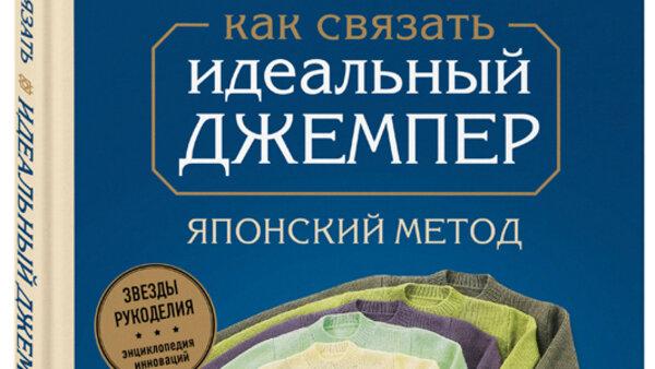 ТОП-10 non-fiction новинок апреля 2021