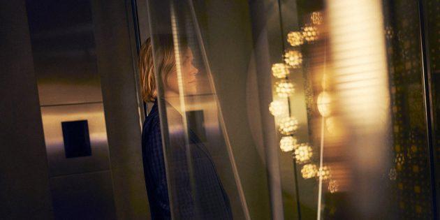 Квантовая психология: правда ли наш разум связан со Вселенной
