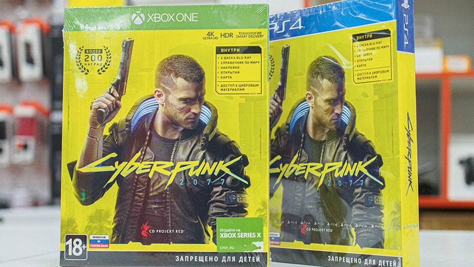 Геймеры не смогли вернуть деньги за Cyberpunk 2077 на PS и Xbox