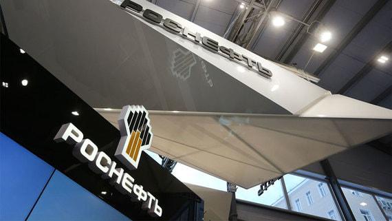 «Роснефть» нашла новых партнеров в проект «Восток Ойл»