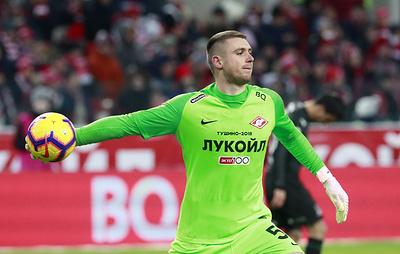 Вратарь 'Спартака' Селихов сыграет в чемпионате России впервые за два года