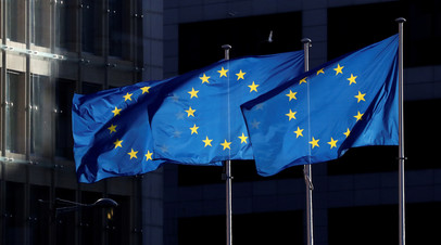 ЕС призвал США пересмотреть решение о выходе из ДОН