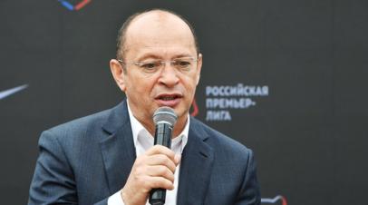 Прядкин объяснил, почему РПЛ не перенесла матч «Сочи» — «Ростов»